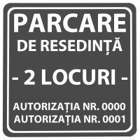Placuta loc de parcare - 4