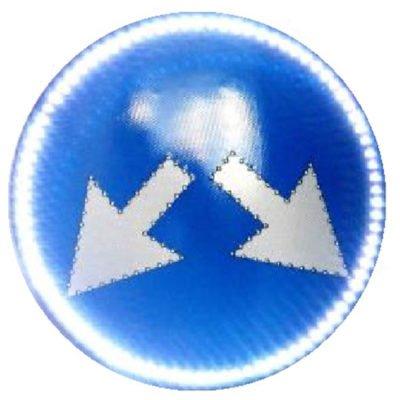 Indicator rutier cu lumini Ocolire