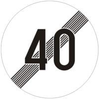 Indicator rutier interzicere sau restrictie Sfarsitul limitarii de vitezaC36